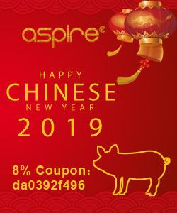 aspire happy new year